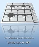 Газовая варочная панель Candy CLG 64